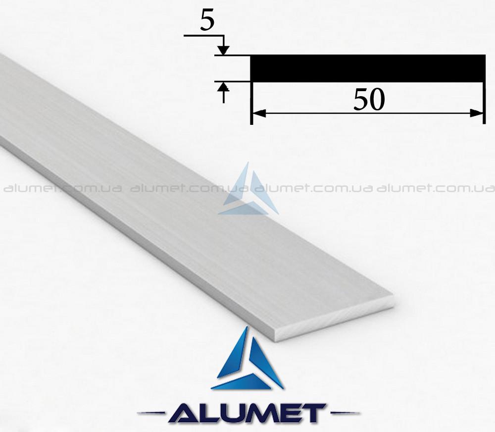 Полоса алюминиевая 50х5 мм анодированная ПАС-0372