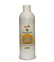 Средство для мытья посуды на мыльном корне с эфирным маслом апельсина, 500мл, ТМ Cocos