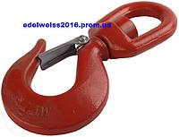 Крюк чалочный поворотный 322 А  1,6 т
