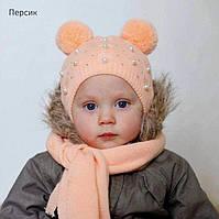 Малышка бусинка. Двойная детская шапка, внутри хлопок. 9мес-2 года 44-46см. персик, розовый, белый