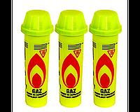 Газ для зажигалок 90 мл (Польша)