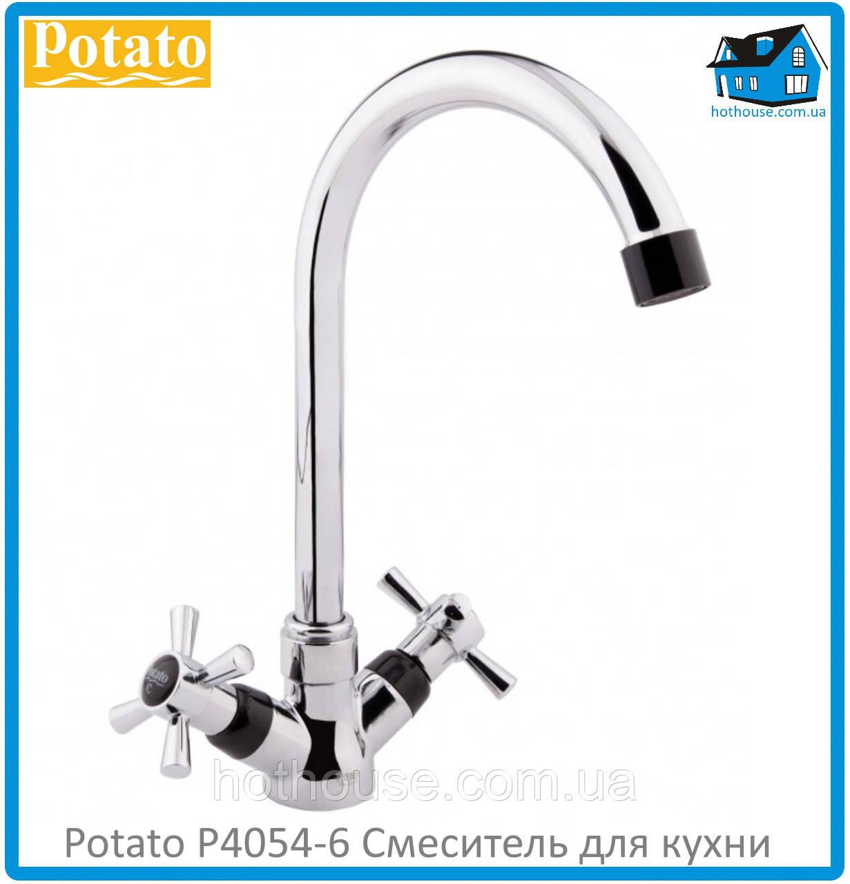 Смеситель для кухни Potato P4054-6