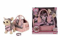 """Собачка CCL """"Чихуахуа. Модный камуфляж"""" с сумочкой и браслетом для девочки, 20 см, фото 1"""