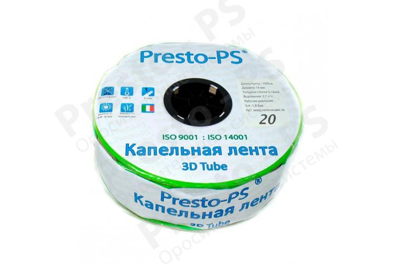 Капельная лента Presto-PS эмиттерная 3D-30-500 (2.7 л/час)