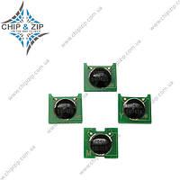 Чип для HP LJ Pro CP 1021/ 1022/ 1023/ 1025/ 1026/ 1027/ 1028/ HP LJ 200/ MFP M 175/ 275/ Canon LBP 7010C/ 7018CC (1.2)