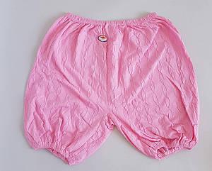 Панталоны женские больших размеров