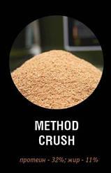 Смесь для ПВА пакетов Carpio Method Crush 0.9 кг