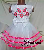 0aad6c676b8504 Вишиті плаття для дівчаток в Украине. Сравнить цены, купить ...