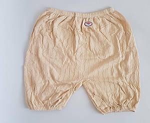 Панталоны женские Жатка Турция