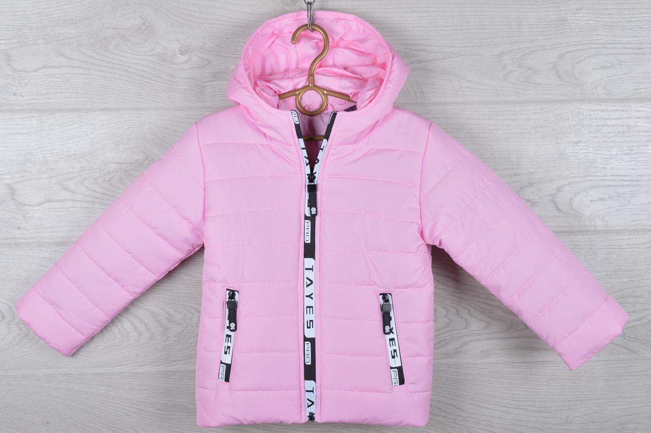 """Куртка детская демисезонная """"Moncler Tayes"""". 92-116 см (2-6 лет). Светло-розовая. Оптом."""