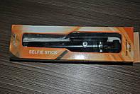 Селфи палка, монопод, штатив, Aluminium 0287