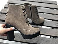 Ботинки из натуральной песочной замши №353-11 (818 идеал), фото 1
