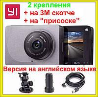 Видеорегистартор Xiaomi Yi Smart Car Dash Camera Grey Серый Английское меню + 2 крепления International Сяоми