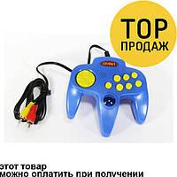 Джойстик для игр Game T 26 приставка / Геймпад джойстик для игры на ПК PC дуалшок