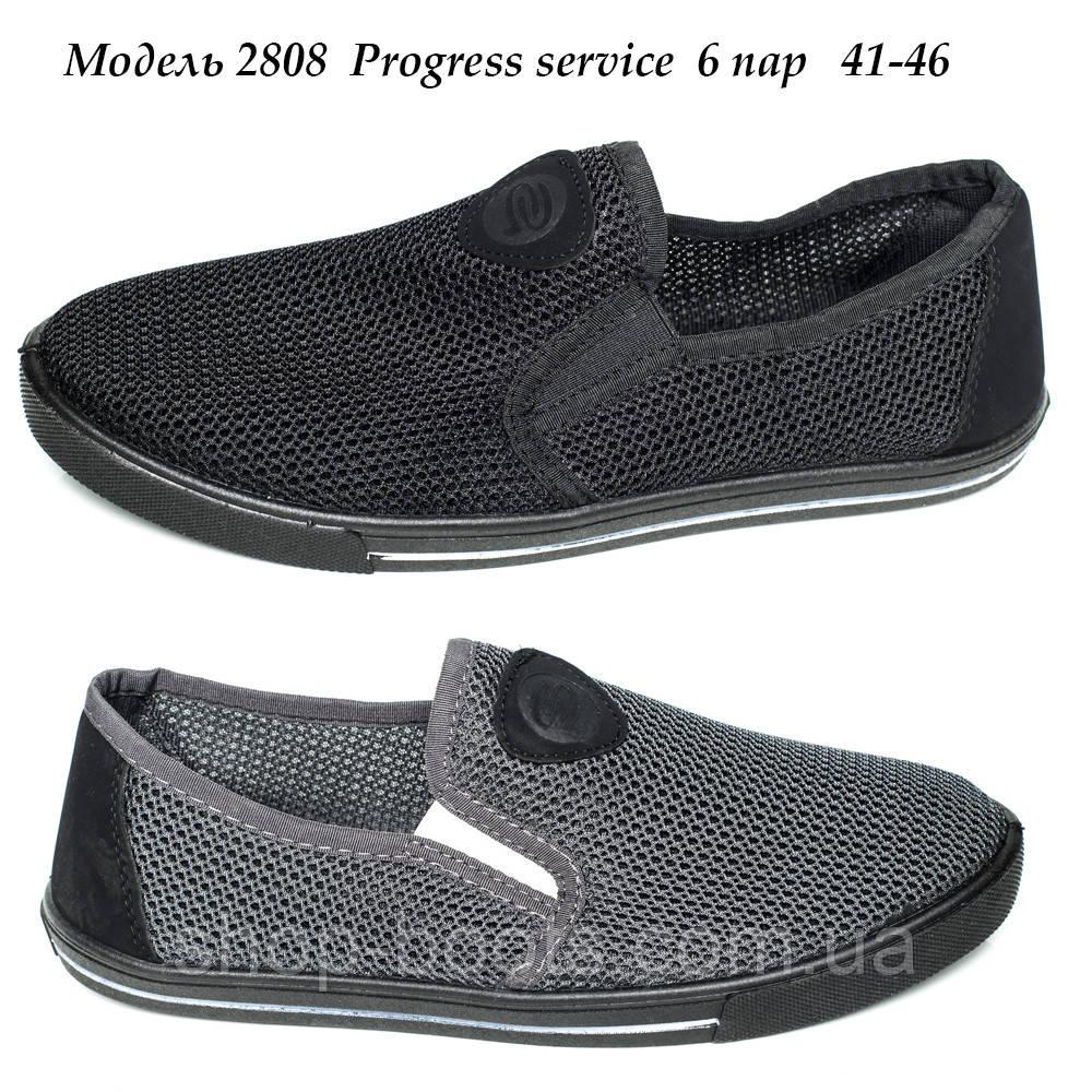 Мокасины мужские оптом Progress service.  41-46рр. Модель  Progress service - 2808