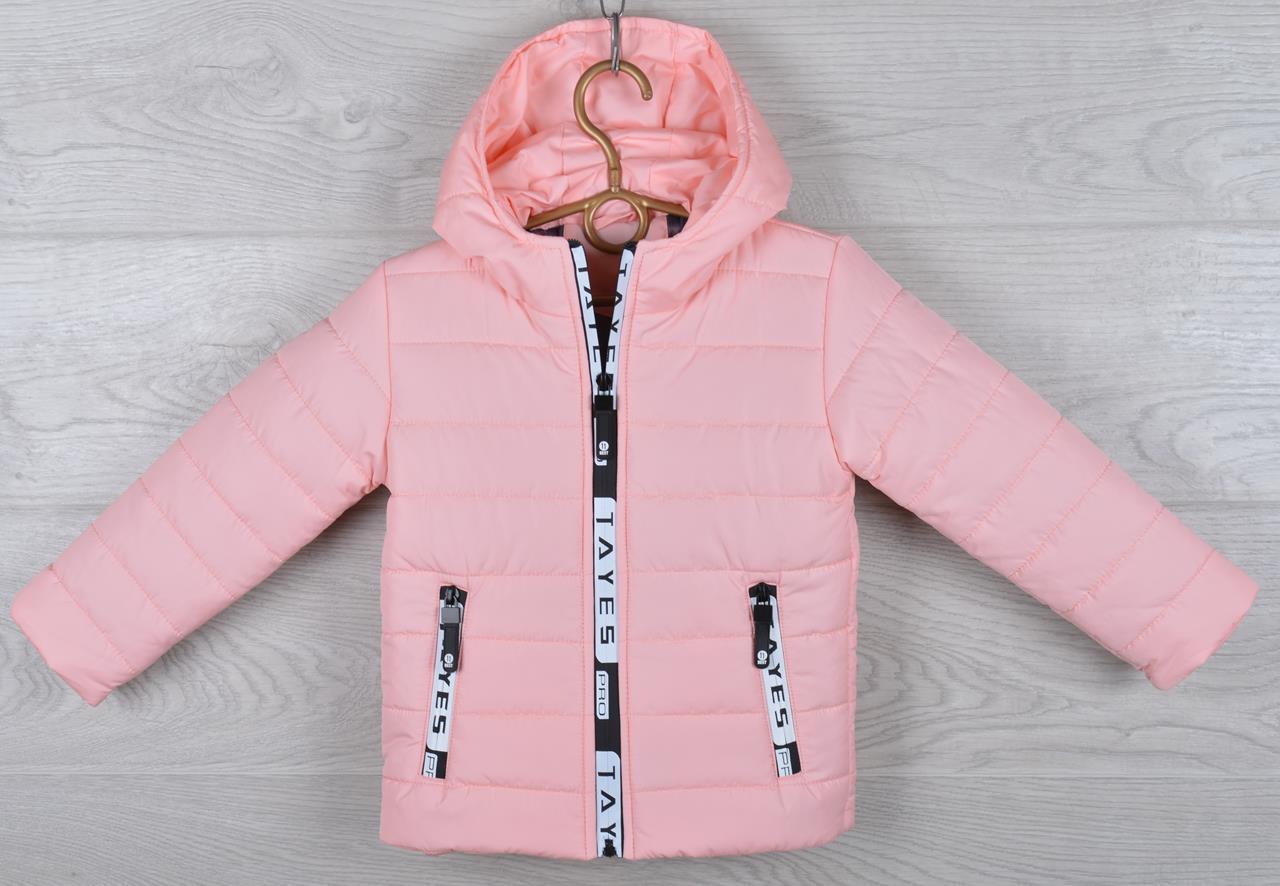 """Куртка детская демисезонная """"Moncler Tayes"""". 92-116 см (2-6 лет). Персиковая. Оптом."""