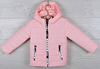 """Куртка детская демисезонная """"Moncler Tayes"""". 92-116 см (2-6 лет). Персиковая. Оптом., фото 1"""