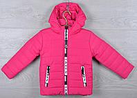 """Куртка детская демисезонная """"Moncler Tayes"""". 92-116 см (2-6 лет). Малиновая. Оптом."""