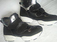 Демисезонные подростковые кроссовки кожа Размер 35
