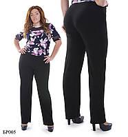 """Женские брюки """"Классика"""", 50-60 размер"""