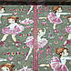 Бязь польська дівчинки-балерини з клітинами і написами на сірому №80, фото 3