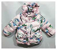 Куртка детская для девочек весна-осень с 2 до 5 лет