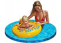 Надувной круг детский 70 см INTEX 56585, интекс