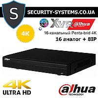 Dahua DHI-XVR5116H-4KL - 16-канальный XVR видеорегистратор 4K