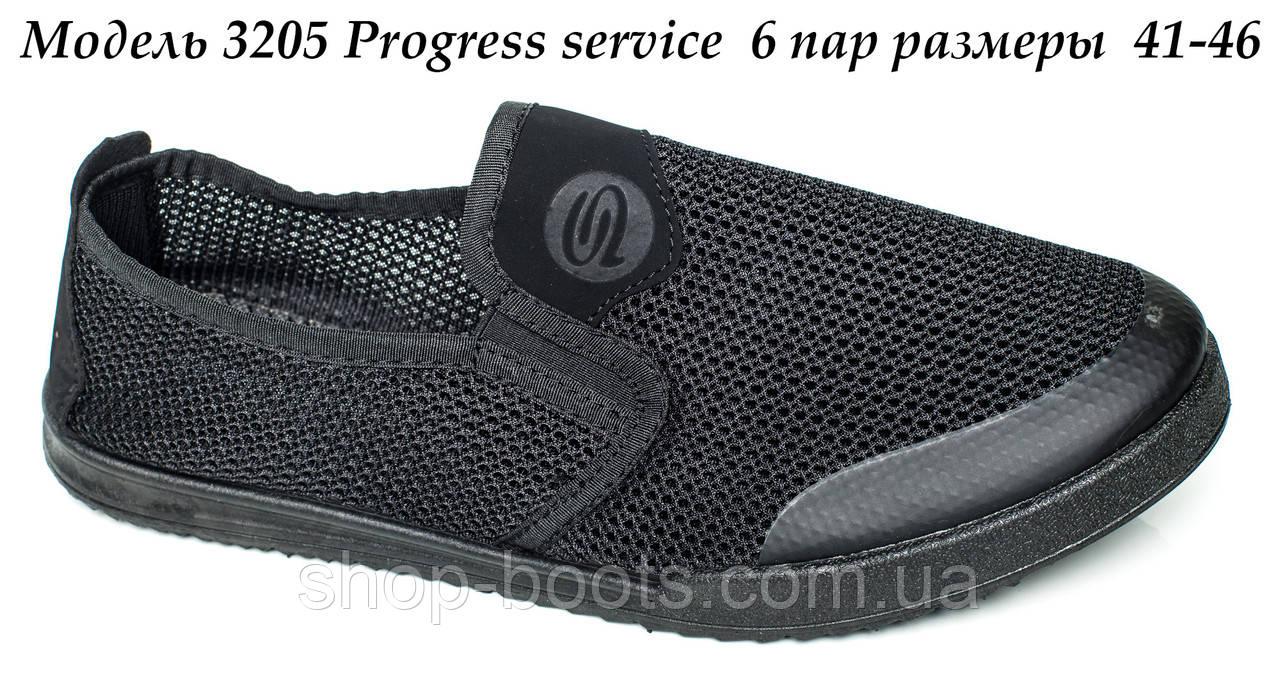 Мокасины мужские оптом Progress service.  41-46рр. Модель  Progress service - 3205