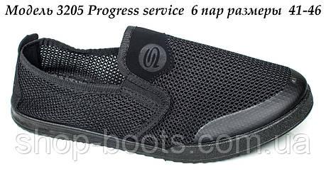 Мокасины мужские оптом Progress service.  41-46рр. Модель  Progress service - 3205, фото 2