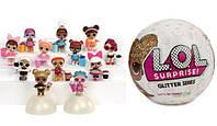 Кукла LOL Surprise, Glitter Series Doll (2 шара)