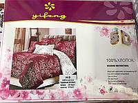 Красивое, качественное постельное белье 100% хлопок  - двоспальное