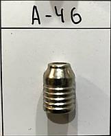 Наконечник пластик под метал А-46 (1000 шт) никель