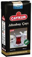 Турецкий чёрный чай Caykur Altinbas Cayi 500 г