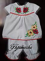 Вишитий одяг для дівчаток в Украине. Сравнить цены d883690307216