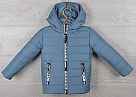 """Куртка детская демисезонная """"Moncler Tayes"""". 92-116 см (2-6 лет). Серо-голубая. Оптом., фото 1"""