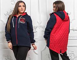 Модная женская демисезонная куртка 48+