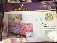 Красивое качественное постельное белье евро размер, 100% хлопок. В расцветках.