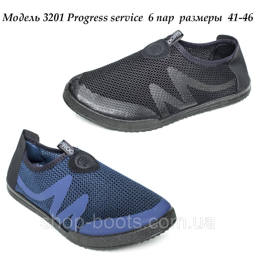 Мокасины мужские оптом Progress service.  41-46рр. Модель  Progress service - 3201