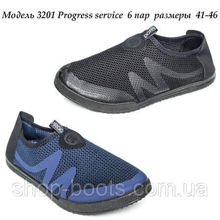 Мокасины мужские оптом Progress service.  41-46рр. Модель  Progress service - 3201, фото 2