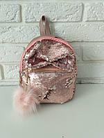 "Рюкзачок с паетками ""Бантик 1 Pink"", фото 1"