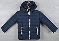 """Копия Куртка детская демисезонная """"Moncler Tayes"""". 92-116 см (2-6 лет). Темно-синяя. Оптом., фото 1"""