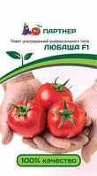 Семена Томат ультраскороспелый Любаша F1,  0,1 грамма (30 семян) Партнер