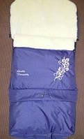 Зимний конверт с удлинением Qvatro синий