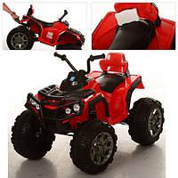 Детский электрический квадроцикл M 3156 EBLR-3 красный с мягкими колесами и пультом управления