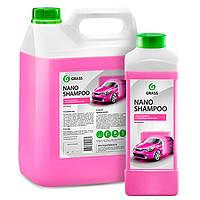 Наношампунь «Nano Shampoo» 5 кг Grass
