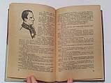 Фридрих Карл Кауль. Голубая папка, фото 5