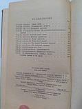Фридрих Карл Кауль. Голубая папка, фото 6