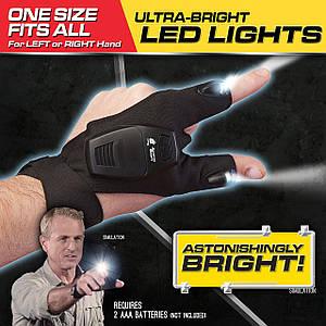 Перчатка с подсветкой Atomic beam glove