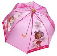 Прозрачный зонт для девочки